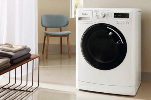 nos conseils d 39 utilisation pour votre lave linge darty. Black Bedroom Furniture Sets. Home Design Ideas