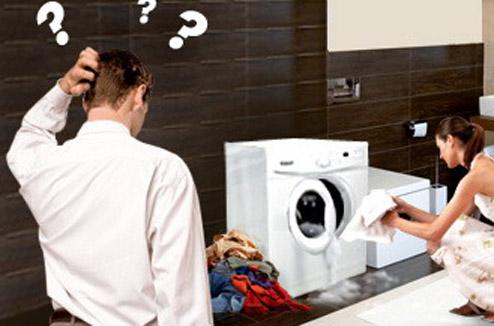 Machines laver frigo comment viter les pannes darty vous - Laver des oreillers en machine ...