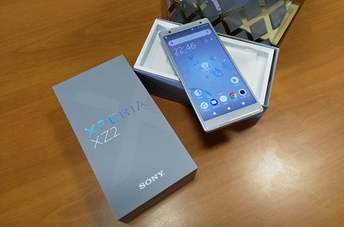 Prise en main du Sony Xperia XZ2