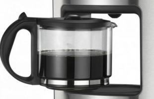 le caf ne coule pas dans la verseuse ou d borde du porte filtre darty services. Black Bedroom Furniture Sets. Home Design Ideas