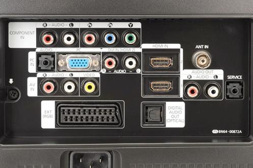 Branchement home cinema decodeur tv r solu - Comment rallonger un cable tv ...